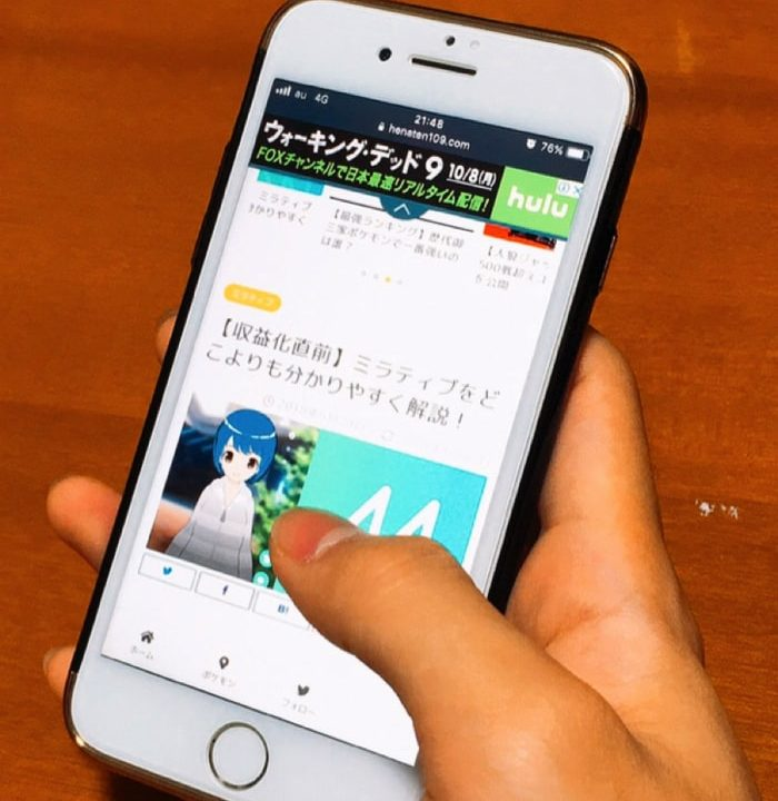 KYOKA iPhone7ケースは手にフィットします