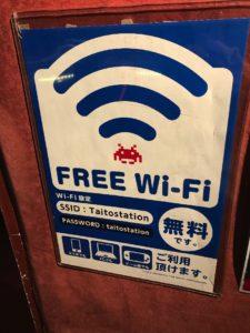 Wi-Fiの画像
